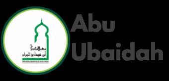 Mahad Abu Ubaidah bin Al-Jarrah